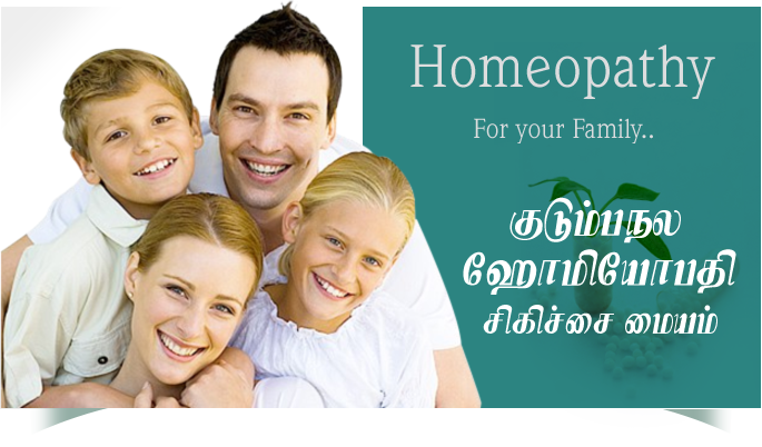 Homeopathy for your family. We are promoting your health through homeopathy.